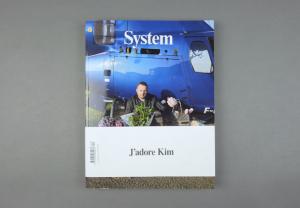 System # 12