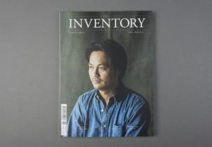 Inventory # 10