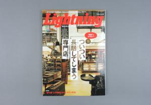 Lightning # 243