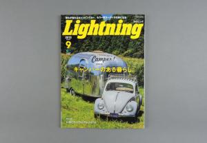 Lightning # 257