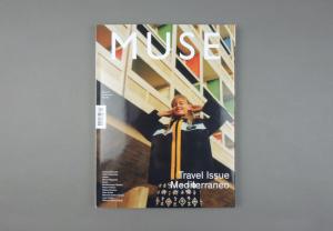 Muse # 51