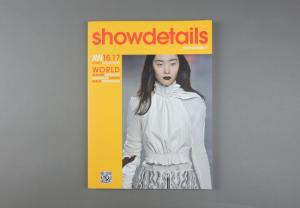 Show Details World # 17