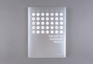 The Art of Calendar Design