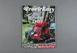 Free & Easy # 198