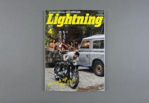 Lightning # 252