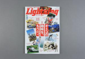 Lightning # 246