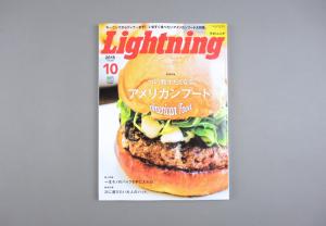Lightning # 258