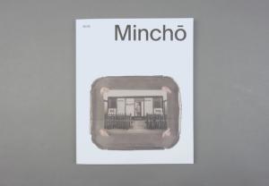 Mincho # 19