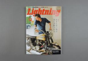 Lightning # 260
