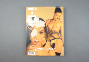 i-D # 361. The 40th Anniversary Issue
