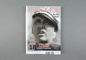 Men's File # 18 / Clutch # 62