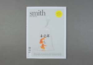 Smith Journal # 26