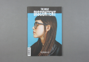 The Great Discontent Traveler # 01