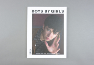 Boys by Girls # 10