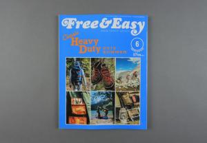 Free & Easy # 200