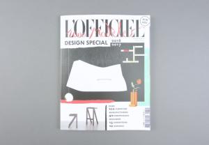 L'Officiel 1000 Models Design # 14