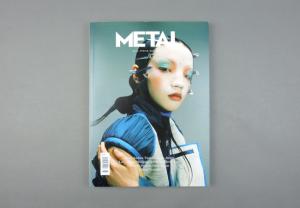 Metal # 43