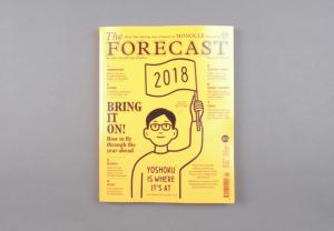 The Forecast # 07