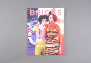 Bricks # 04
