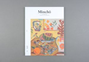 Mincho # 07