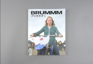Brummm # 01