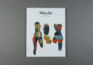 Mincho # 05