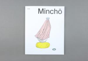 Mincho # 12
