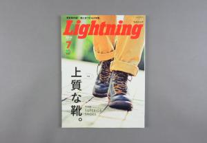 Lightning # 255