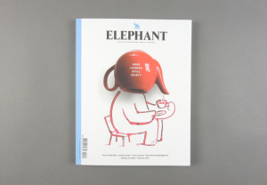 Elephant # 21