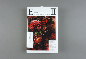 Encyclopedia of Flowers II