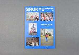 Shukyu # 06