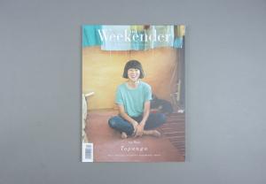 The Weekender # 20