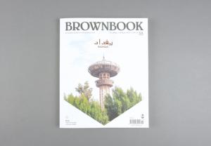 Brownbook # 55. Baghdad