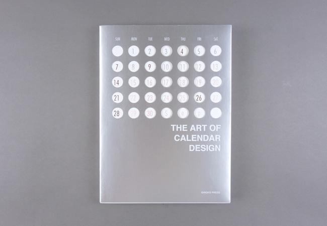 picture of calendar