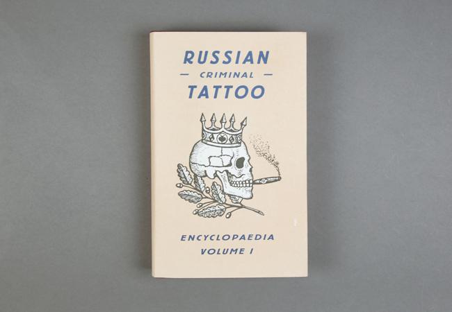 Miscellaneous Columbia Encyclopedia Russian Language 46