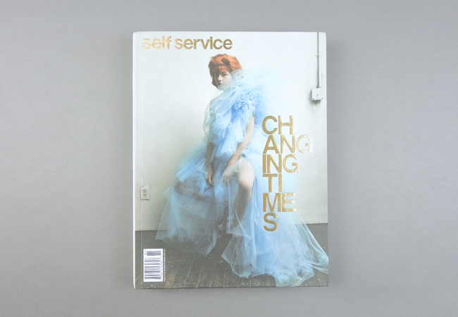Self Service # 48
