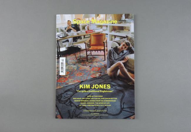 Space Magazine # 04