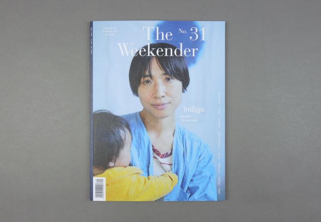 The Weekender # 31