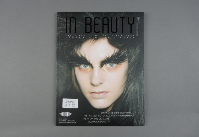 In Beauty # 13