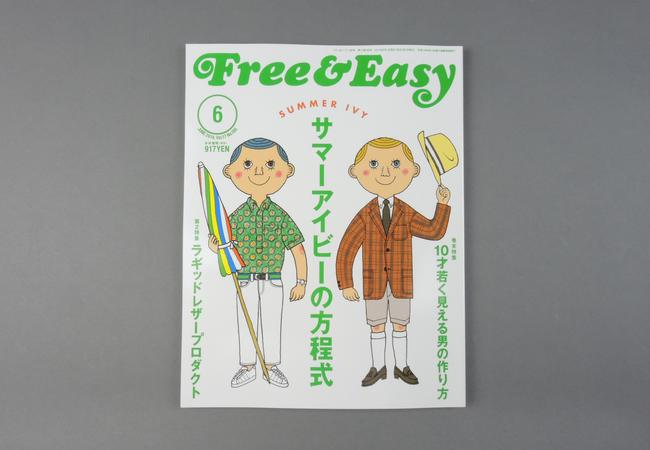 Free & Easy # 188
