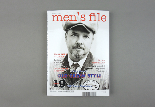 Men's File # 19 / Clutch # 65