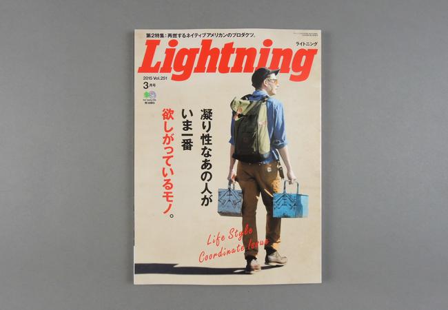 Lightning # 251