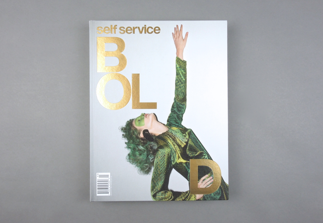 Self Service # 51