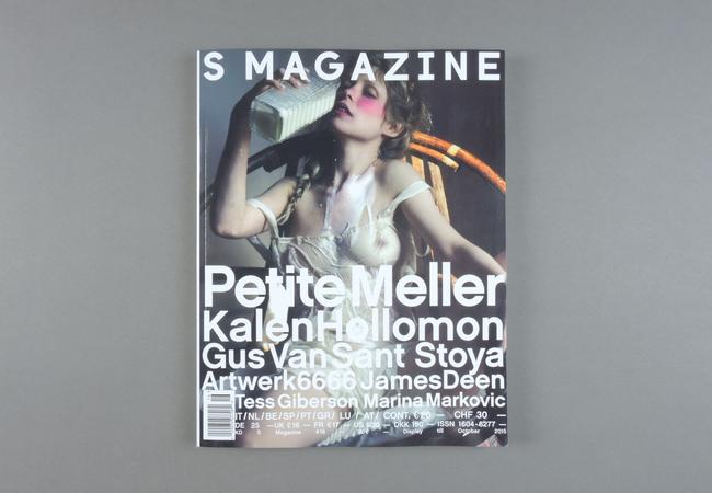 S Magazine # 16