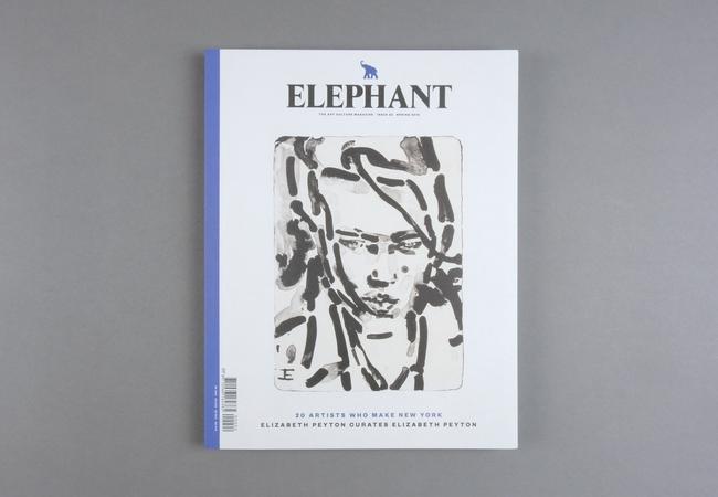 Elephant # 22