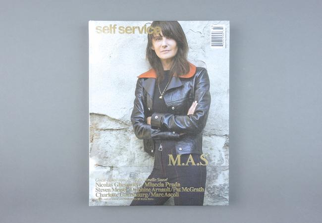 Self Service # 41