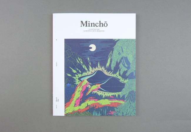 Mincho # 08