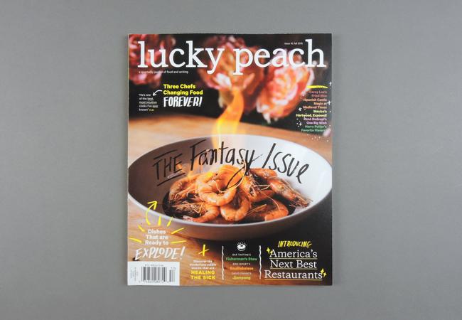 Lucky Peach # 16