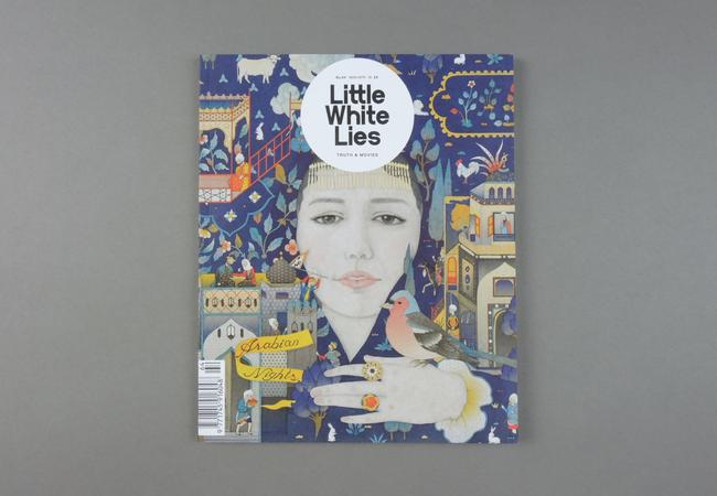 Little White Lies # 64