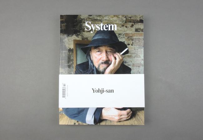 System # 14